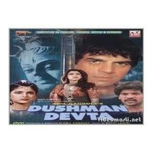 Dushman Devta * Dharmendra, Dimple Kapadia (Year 1991) Sonam