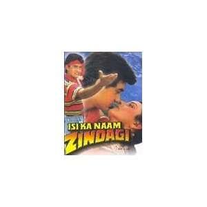 Isi Ka Naam Zindagi: Movies & TV