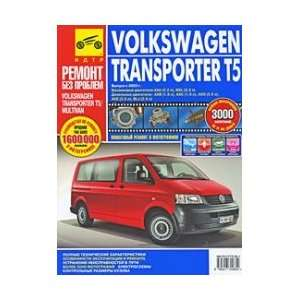 Volkswagen Transporter col. photo 2003 / Volkswagen Transporter