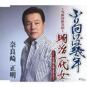 Onna [Japan CD] YZNE 15025 Masaaki Narasaki & Yoriko Hama Music