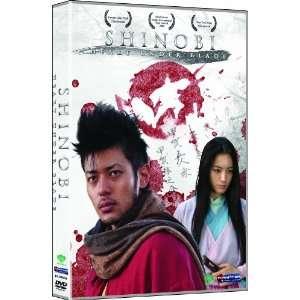 Shinobi   Heart Under Blade: Yukie Nakama, Jo Odagiri