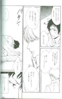 Shin Megami Tensei Persona 4 doujinshi Hero (Souji) x Adachi Love