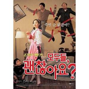 Ji sun Jeong)(Hye jin Jeon)(San Kang)(Ho jung Kim)(Tae Yong Kim)(Yu