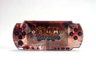 200 Style Decal Skin Sticker Cover for Sony PSP 2000