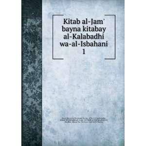 Bakr Ahmad ibn Ali. Asma rijal Sahih Muslim Ibn al Qaysarn Books