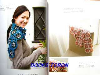 Crochet Motif Winter Goods /Japanese Knitting Pattern Book/632