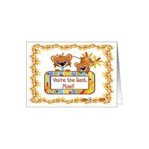 Mothers Day Tiger Cubs Card Health & Personal Care