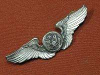 Silver Smokey Bear Pilot Wings Forest Service Pin Badge