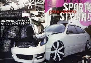 VIP CAR / JDM Custom / Lexus / Japanese Car Magazine