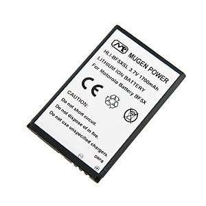 Mugen Power Slim Extended Capacity Battery for Motorola