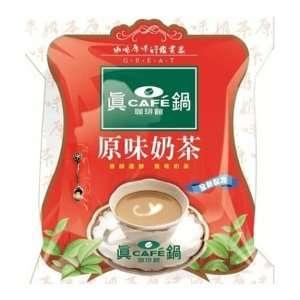 Original Milk Tea Bonus Pack (Instant Milk Tea /Milk Tea Powder