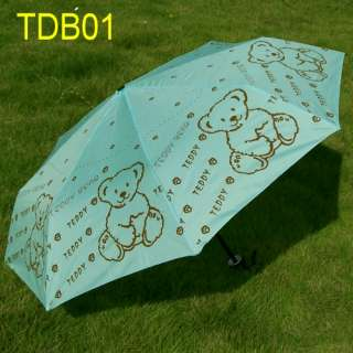 Solid Color Plain Teddy Bear Compact Totes Parasol Rain & Sun Folding