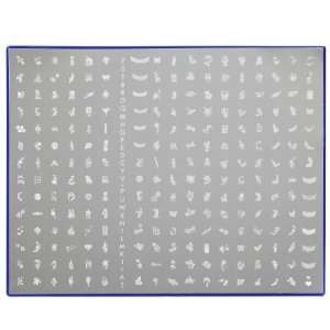 Stamping Nail Art Mega Image Plate With 267 Different Images By Cheeky