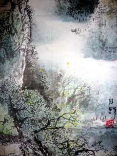 Chinese Ink Landscape painting    Summer Mountain