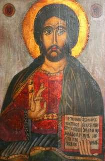BULGARIAN ORTHODOX JESUS CHRIST PANTOKRATOR HAND PAINTED ICON
