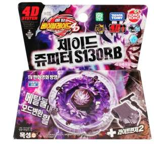 Beyblade Metal Fury 4D Jade Jupiter Starter launcher Set S130RB BB 116