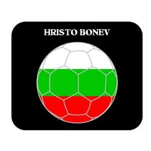 Hristo Bonev (Bulgaria) Soccer Mousepad: Everything Else