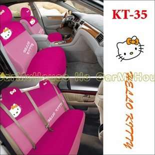 New Hello Kitty Thick Car Seat Covers Set 10 pcs KT35