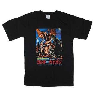 Godzilla Vs Gigan Monster Japan Mens Black T Shirt XL