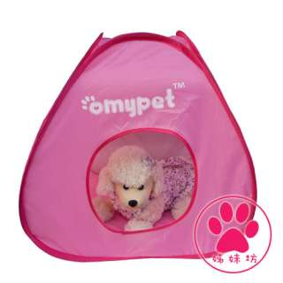 Foldable pet/dog/cat tent/camp waterproof