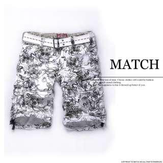 BNWT MATCH Mens Skeletal pattern Cargo Shorts White Camo Size W30