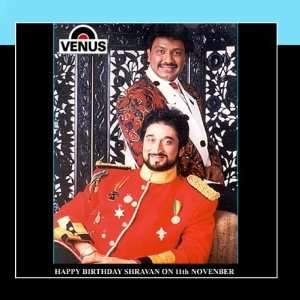 : Hindi Film Audio songs of Nadeem & Shravan: Various Artists: Music