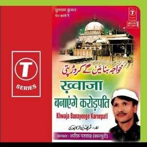 Khwaja Bnayenge Karoerpati: Dildar Khan Ajmeri: Music