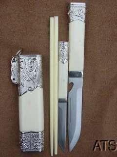Battle Ready Chinese Folded Steel Sword Qin Jian