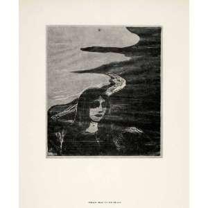 1958 Print Edvard Munch Female Head Beach Symbolist