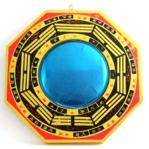 Chinese Feng Shui Bagua Mirror Wealth Fortune 7.5