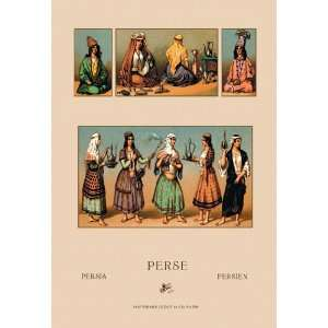Traditional Dress of Persia #1: Home & Kitchen