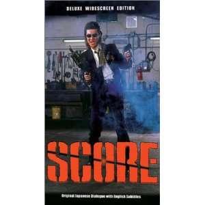 Score [VHS]: Hitoshi Ozawa: Movies & TV