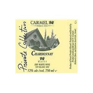 Carmel Mizrachi Chardonnay Private Collection Kosher 2009
