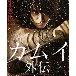 Kamui Poster Movie Japanese C (27 x 40 Inches   69cm x