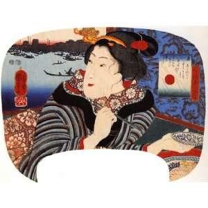 Keyring Japanese Art Utagawa Kuniyoshi Women 22