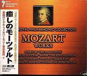 Royal Philharmonic Collection Mozart Works Japan 6CD OB