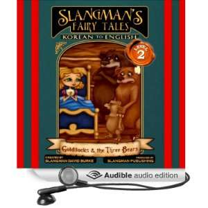 Slangmans Fairy Tales Korean to English, Level 2   Goldilocks and