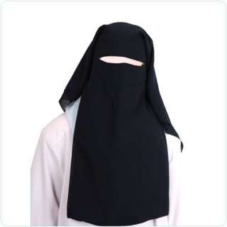 Blue saudi Niqab veil burqa face cover islamic clothes
