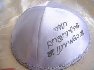 Personalized Printed Kippot 100 u ( bar mitzva )