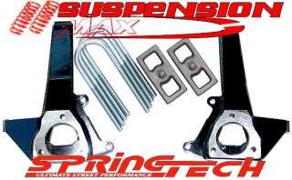 1999 2006 CHEVY SILVERADO GMC SIERRA 1500 2WD 3 Spindles Lift Kit