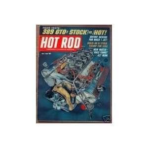 Hot Rod Magazine July 1965 Hot Rod Magazine Books