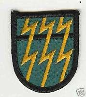 12th Special Forces Group Beret Flash Vietnam