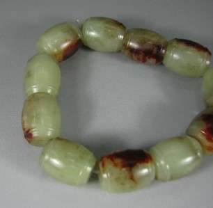 China OLD YELLOW JADE carved string beads bracelet