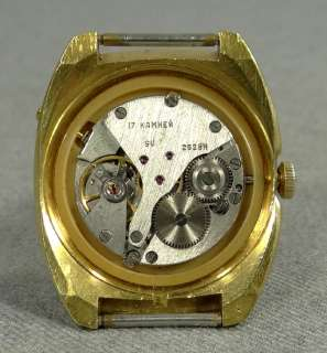 RUSSIAN USSR GOLD PLATED CHAIKA MEN WRISTWATCH DAY&DATE 17 RUBY JEWEL