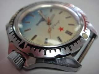 Boctok Russian Submarine Watch   No Band