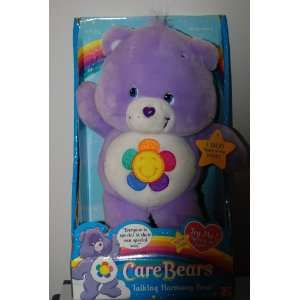 13 Tall Harmony Talking Care Bear: Toys & Games