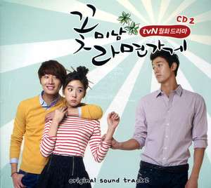 FLOWER BOY RAMYUN SHOP (Part 2)   Origianl Soundtrack (KOREA) CD