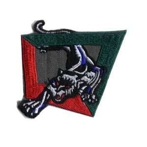 615th Fighter bomber Squadron 3.75 Patch Office Products