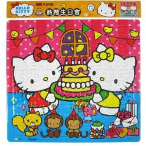 Birthday Hello Kitty Puzzle   100 Large Piece Hello Kitty Puzzle: Toys