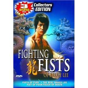 Fighting Fists Of Bruce Lee Bruce Lee Movies & TV